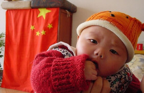 China one child policy